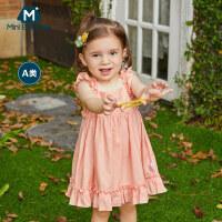 【2件3折价:47.7元】迷你巴拉巴拉童装女宝宝裙子连衣裙2020夏季新款公主裙儿童吊带裙