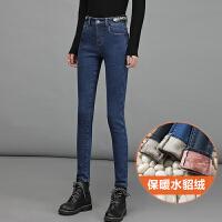 超值秒杀!加绒加厚牛仔裤女高腰2019秋冬新款韩版修身显瘦小脚裤子