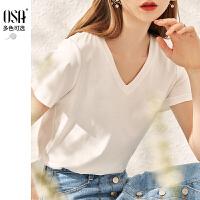 【超品叠券预估价:83】OSA欧莎白色短袖纯棉t恤女2020年夏季时尚百搭打底衫内搭v领上衣