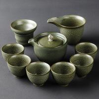 整套粗陶茶具套装陶瓷窑变盖碗提梁茶壶6人茶杯套装办公礼品