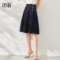 【超品叠券预估价:137】OSA不规则半身裙女夏季2020年新款中长款气质显瘦高腰a字裙子夏天