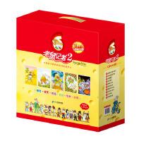 老鼠记者六周年纪念版 2 礼盒装 (11-20)(限量版公仔+动漫光盘+游戏手册+全套卡牌)