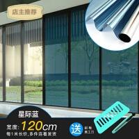玻璃贴膜窗纸遮光卧室阳台遮阳窗贴太阳膜家用防晒隔热膜窗户贴纸SN3307