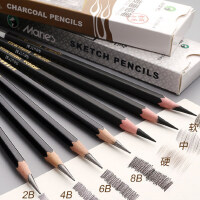 马利素描铅笔炭笔碳笔套装马力软炭软中硬全套14b2h2b4b6b8b12b玛丽马丽软炭笔特浓软碳美术生专用绘画工具比