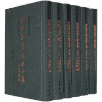 敦煌文献合集(全十一册)
