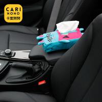 可爱卡通挂式车用汽车纸巾盒创意座式车载抽纸盒车内用品