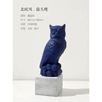贝汉美(BHM)北欧现代简约创意猫头鹰摆件家居饰品客厅电视柜酒柜装饰工艺品