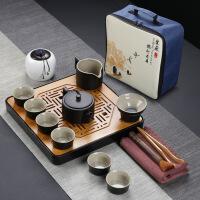 日式黑陶便携旅行茶具套装功夫茶具整套茶壶茶杯陶瓷茶具茶盘