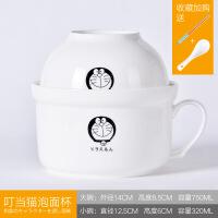 泡面碗带盖陶瓷碗碗筷套装学生家用宿舍碗泡面杯日式餐具单人可爱