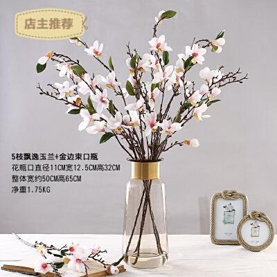 家用玉兰花仿真花家居装饰品 客厅餐桌摆设假花摆件花瓶插花装饰花艺SN0246