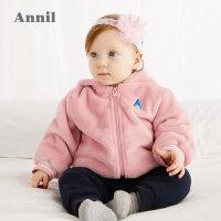 【3件3折折后价:101.7】安奈儿童装婴童外套冬装新款男童女童法兰绒保暖外套