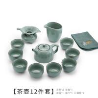 官窑茶具套装家用陶瓷整套茶具茶壶盖碗茶杯六君子茶道功夫茶具宫廷风茶道泡茶器礼品