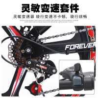 永久儿童山地自行车20寸22寸变速碟刹减震7-15岁大中童男女学生车
