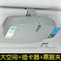 多功能大脸太阳镜架车载眼镜盒汽车遮阳板眼睛夹插卡器车内用品