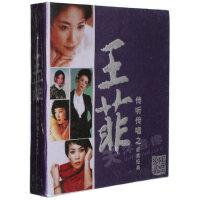王菲:菲常经典2CD流行老歌音乐歌曲汽车载CD碟片光盘正版唱片