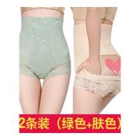 收腹内裤头女士提臀高腰塑身紧身产后蕾丝衣收胃收复塑形