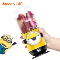 九阳(Joyoung)榨汁机多功能便携果汁机小黄人榨汁机送女友节日礼物充电果汁杯JYL-C906D