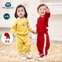 【2件4折】迷你巴拉巴拉儿童男女长袖套装2020春婴儿新款休闲小飞象潮童卫衣