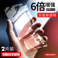 5寸华为钢化膜sla-al00手机模sal-aloo玻璃摸tl10高清1O贴莫