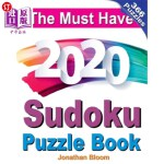 【中商海外直订】The Must Have 2020 Sudoku Puzzle Book: 366 daily su