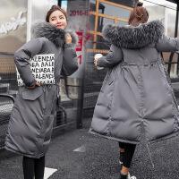 新女大衣新款女装冬装外套长款宽松大码韩版大毛领连帽加厚收腰