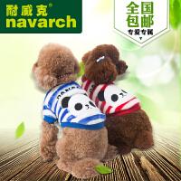 耐威克 狗狗衣服秋冬新款泰迪熊猫变身装珊瑚绒博美比熊宠物两脚衣