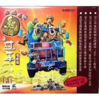 2014《熊出没之过年》2VCD碟片卡通动画电影片光盘