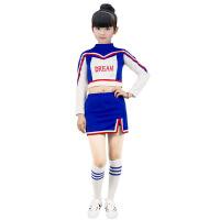 【新品特惠】 六一运动会开幕式啦啦队服装男女童儿童啦啦操健美操小学生演出服