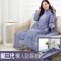 懒人被子儿童 懒人被子冬袖被儿童防踢学生宿舍单双人加厚保暖睡袋可以穿的被子