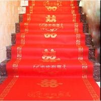结婚地毯结婚地毯结婚婚礼用品道具婚庆庆典现场一次性红地毯喜庆卧室防滑楼梯装饰