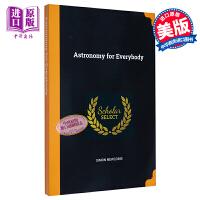 【中商原版】通俗天文学 英文原版 Astronomy for Everybody 科普 自然 科学 Simon Newc