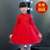 女童连衣裙冬装加绒宝宝唐装洋气裙子儿童旗袍春秋公主裙红春装 红色 (加绒加厚款)