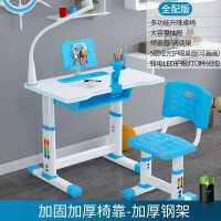 儿童学习桌家用课桌写字桌椅套装小学生书桌补习班专用可升降桌椅