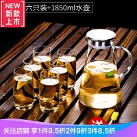 玻璃杯家用喝水杯杯子牛奶绿茶杯耐热无盖茶杯冷水壶套装6只