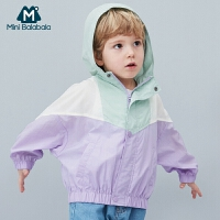 【2件3折参考价:60】迷你巴拉巴拉男童外套2020夏季撞色潮酷空调衫轻薄防凉外衣童装