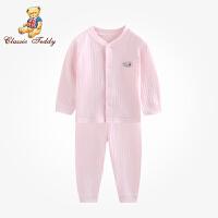 婴儿秋衣秋裤长袖宝宝衣服保暖睡衣服男孩女孩
