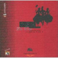 【二手旧书8成新】浓咖啡双语经典(2):小妇人(附VCD光盘2张) [美] 路易・梅・奥尔科特,盖大勇 9787500