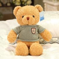 熊仔公仔 泰迪熊抱抱熊熊猫小熊公仔布娃娃毛绒玩具小号送女友生日礼物女生