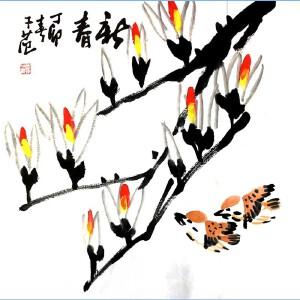 1915――2011,1956年任北京国画院院长兼秘书长,作品被多个国家和众多博物馆收藏崔子范(新春