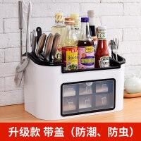 家用调料盒套装 多功能组合刀架厨房置物架收纳盒调味罐瓶用品厨房收纳神器 (升级款)