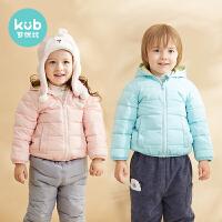 KUB可��比男童女童羽�q服����外套 秋冬小童�p薄上衣外出保暖衣服