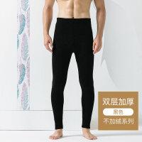 秋冬羊毛裤男士毛裤加厚高腰毛线裤男保暖裤男羊绒裤男棉裤