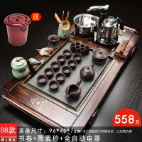 整套茶具套装家用全自动功夫实木茶盘简约喝茶杯中式茶道茶台茶海 33件