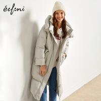 伊芙丽外套女冬装新款韩版连帽宽松羽绒服衣长款过膝羽绒服女