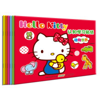 Hello Kitty 认知学习贴纸(6册套装)