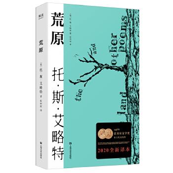 荒原(pdf+txt+epub+azw3+mobi电子书在线阅读下载)