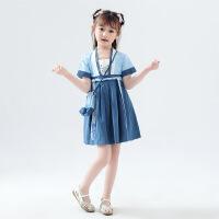 【新品特惠】中国风女童汉服古装超仙儿童唐装襦裙套装宝宝童装小女孩古风夏装 蓝色