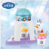 迪士尼冰雪奇缘 儿童冰沙机家用刨冰碎冰机雪糕机冰淇淋儿童玩具 儿童可用 多重保护 DIY冰沙刨