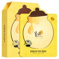 韩国进口 春雨(papa recipe)蜂蜜面膜 补水保湿舒缓滋润面膜 敏感肌可用黄色经典版 10片/盒 新旧款随机发