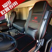 新款福田欧曼EST GTL座套超能版69系欧曼ETX货车用品装饰内饰坐垫
